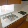1LDK Apartment to Buy in Minato-ku Kitchen