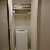 1LDK Apartment to Rent in Shinjuku-ku Equipment