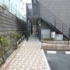 1K Apartment to Rent in Sasebo-shi Interior