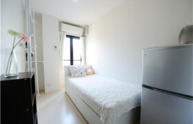 Sea Pastel Shibuyahonmachi (Female Only) - Guest House in Shibuya-ku