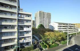 4LDK Mansion in Taiho - Nagoya-shi Atsuta-ku