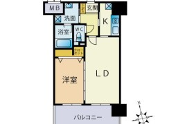 1LDK Apartment in Takeshita - Fukuoka-shi Hakata-ku