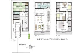 4LDK {building type} in Oimazato - Osaka-shi Higashinari-ku