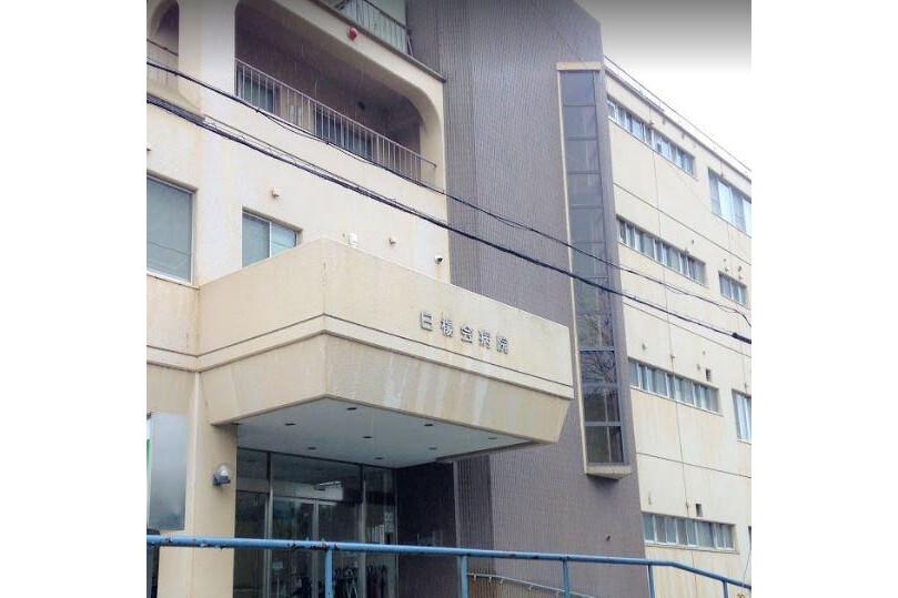 在Nagoya-shi Meito-ku購買(整棟)樓房 公寓的房產 綜合醫院