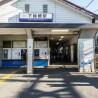 3LDK Apartment to Rent in Toshima-ku Train Station