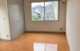 1R Mansion in Midoricho - Akishima-shi