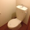 1K Apartment to Rent in Tachikawa-shi Toilet
