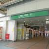 3LDK Apartment to Buy in Shinagawa-ku Train Station