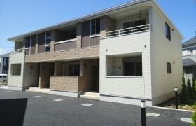 2LDK Apartment in Hagisono - Chigasaki-shi