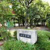 Whole Building Office to Buy in Nagoya-shi Meito-ku Park