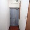 2LDK Apartment to Rent in Kawasaki-shi Tama-ku Entrance