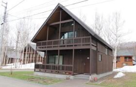 2LDK {building type} in Kabayama - Abuta-gun Kutchan-cho