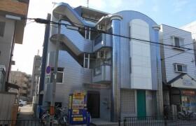 1DK Mansion in Tanakacho - Ibaraki-shi