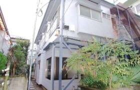 GH◇Akamon House - Guest House in Bunkyo-ku