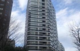 3SLDK Mansion in Ichibancho - Chiyoda-ku