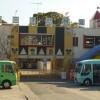 2LDK Apartment to Rent in Yokosuka-shi Landmark
