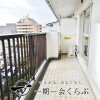 4LDK Apartment to Buy in Nerima-ku Balcony / Veranda
