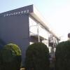 3DK Apartment to Rent in Atsugi-shi Exterior