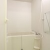 1R Apartment to Rent in Taito-ku Bathroom