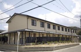 1LDK Apartment in Iwakura minamiikedacho - Kyoto-shi Sakyo-ku
