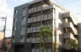 1LDK Mansion in Denenchofu - Ota-ku