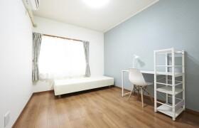Shared House in Roppongi - Minato-ku