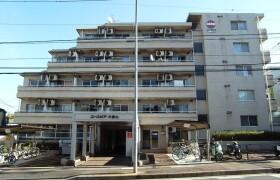 横濱市港北區樽町-1R公寓大廈