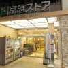 1K Apartment to Rent in Ota-ku Supermarket