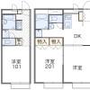 在横浜市青葉区内租赁1K 公寓 的 楼层布局