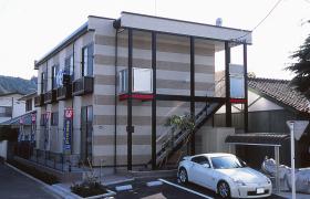 1K Mansion in Sakurayama - Zushi-shi