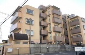 4LDK Apartment in Nonami - Nagoya-shi Tempaku-ku