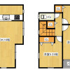 3LDK House to Buy in Takatsuki-shi Floorplan