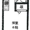1K Apartment to Rent in Sagamihara-shi Minami-ku Floorplan