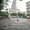 1LDK Apartment to Buy in Adachi-ku Parking