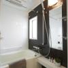 3LDK Apartment to Buy in Yokohama-shi Nishi-ku Bathroom