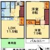 2LDK Terrace house to Rent in Yotsukaido-shi Floorplan