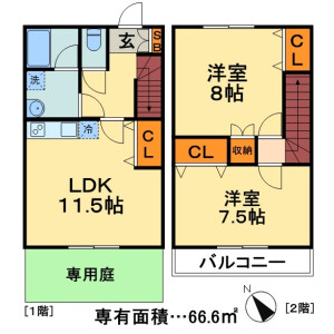 2LDK Terrace house in Shikawatashi - Yotsukaido-shi Floorplan