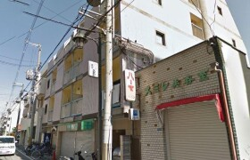 Whole Building Apartment in Yoshimatsu - Higashiosaka-shi