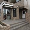 3LDK Apartment to Rent in Yokohama-shi Izumi-ku Entrance Hall