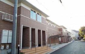 1LDK Apartment in Kanaimachi - Machida-shi