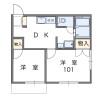2DK Apartment to Rent in Zushi-shi Floorplan