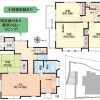 4LDK House to Buy in Yokohama-shi Totsuka-ku Floorplan