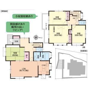 4LDK House in Akibacho - Yokohama-shi Totsuka-ku Floorplan