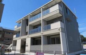 1LDK Apartment in Higashitoyoda - Hino-shi