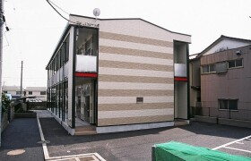 1K Apartment in Sagamigaoka - Zama-shi