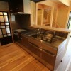 2LDK House to Buy in Kamakura-shi Kitchen