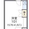 1R Apartment to Rent in Funabashi-shi Floorplan