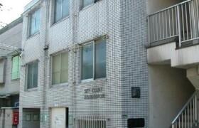 荒川區西日暮里-1R公寓大廈