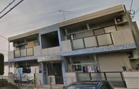 Whole Building Apartment in Negishi - Machida-shi