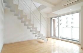 1LDK Mansion in Yakumo - Meguro-ku